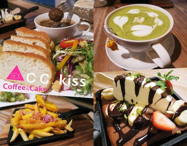 GS 愛吃鬼|查理布朗CCKiss |必吃特製雪糕 |必訪東區下午茶店