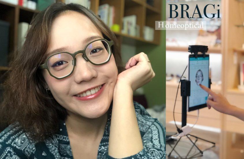 台北客製化眼鏡推薦|禾米眼鏡|BRAGi 3D科技人臉掃描眼鏡|最舒適好戴眼鏡