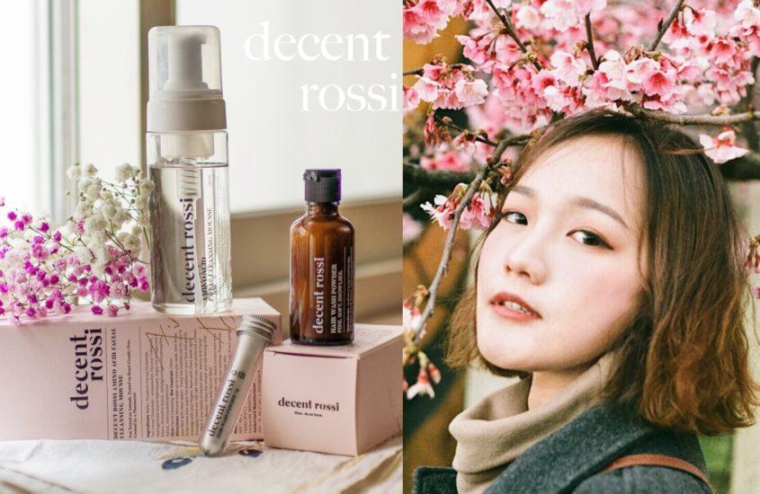 致愛漂亮的妳:拍出不凌亂髮絲飄逸感的秘密|decent rossi 甦醒洗髮粉