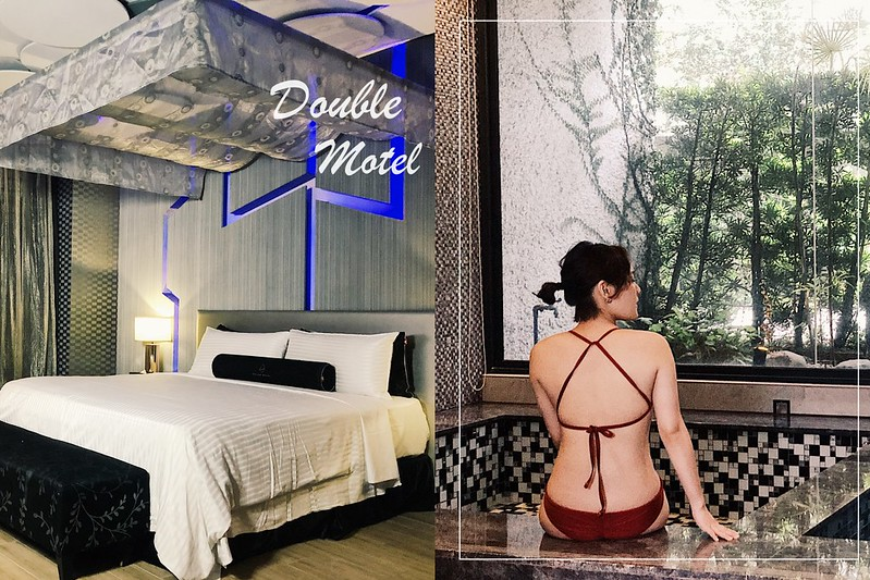 台中逢甲住宿推薦|都樂休閒旅館|30坪超寬敞房型。大型冷熱浴池。豪華KTV設備