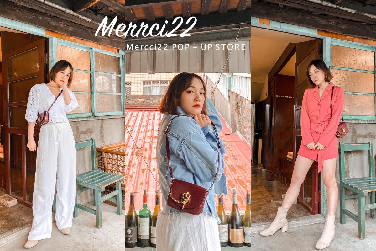 Mercci22|台灣女裝網拍品牌|五折開箱穿搭分享