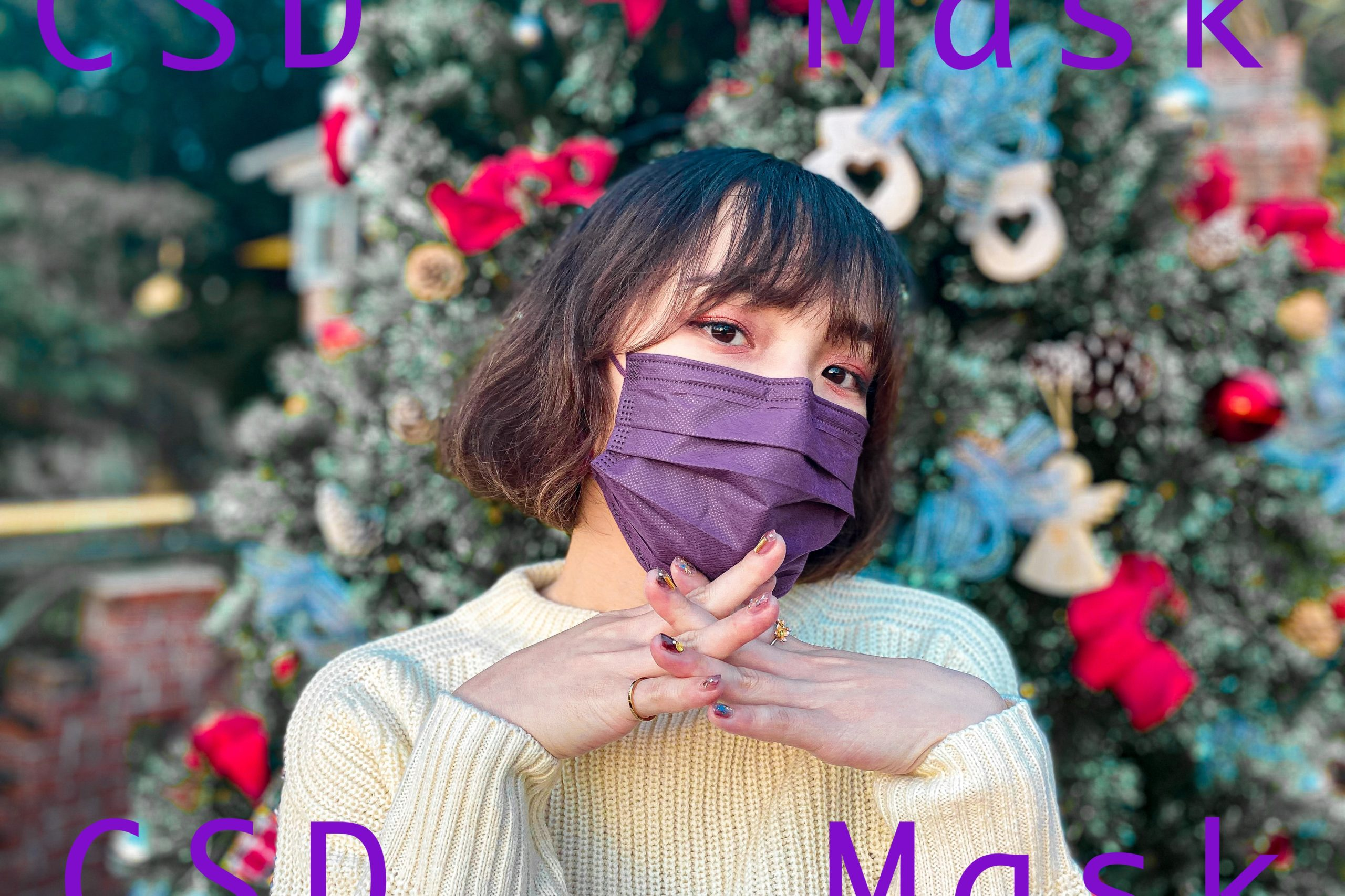CSD中衛時尚口罩新色 -炫霓紫 秋冬時髦小配件