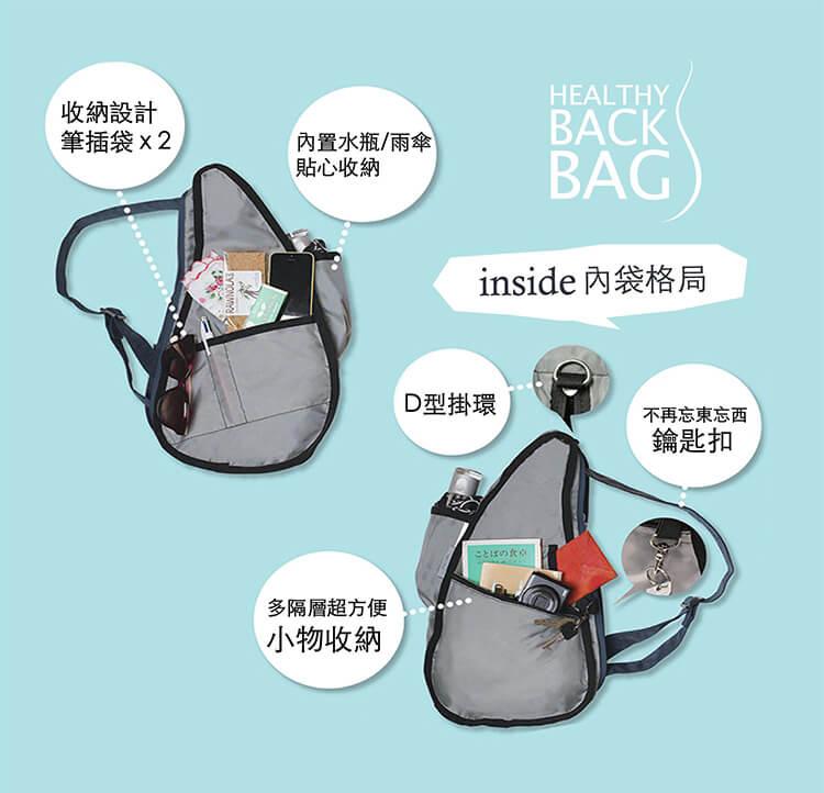 最強人體工學的平衡美感包|HEALTHY BACK BAG水滴單肩側背包(文末優惠)