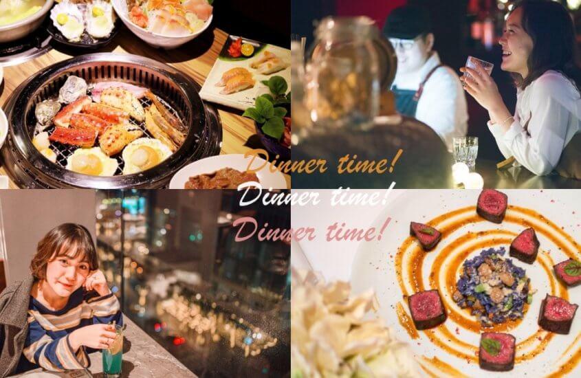 母親節餐廳推薦2020|嚴選7家餐廳絕不踩雷|有私人包廂。浪漫夜景。異國料理餐廳