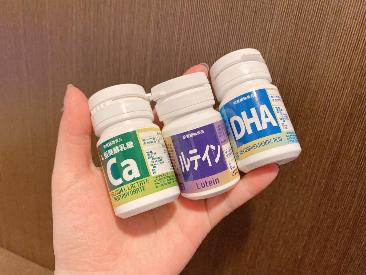 日本專業保健研發團隊。健康食妍|保健食品試用套組申請教學