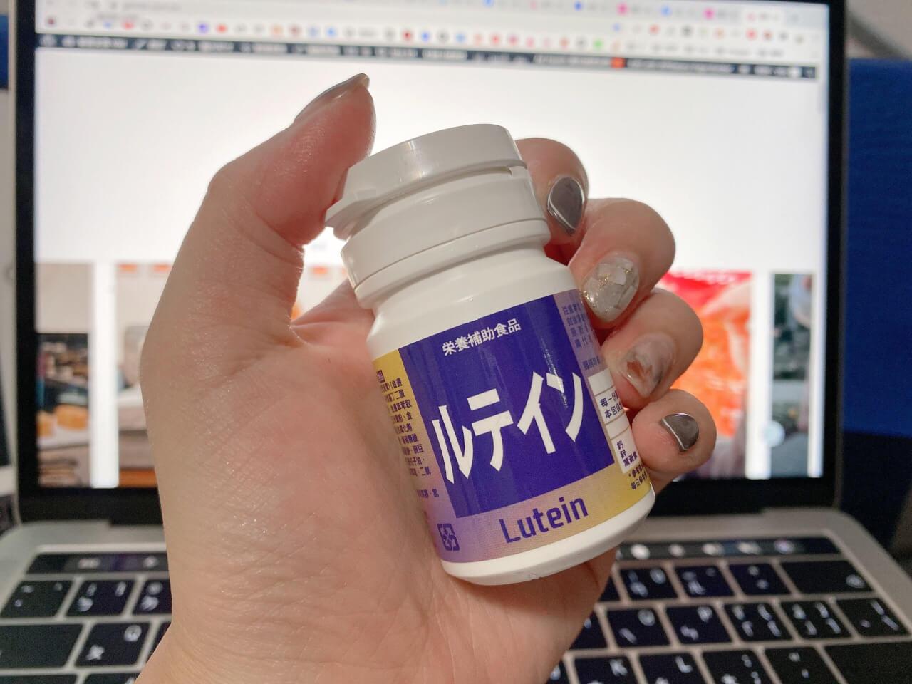 日本專業保健研發團隊。健康食妍|保健食品試用套組申請教學 金盞葉黃素