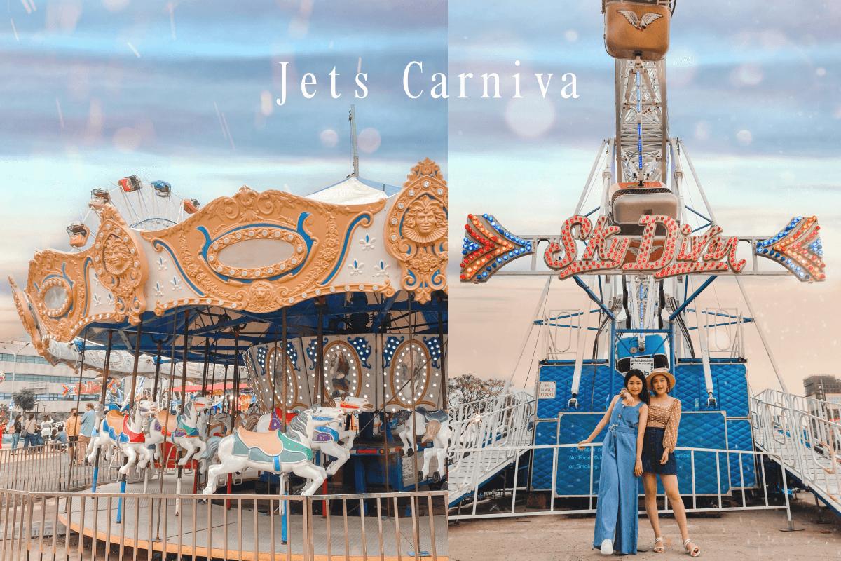 jets嘉年華|桃園青埔 2020 景點|購買Vip搶先入園門票|體驗40項的遊樂設施、特色美食DJ表演