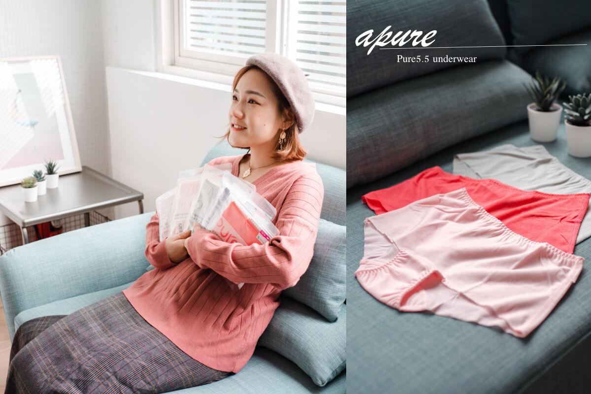 照顧私密肌Pure5.5 酸鹼平衡褲 |內褲推薦舒適新體驗aPure