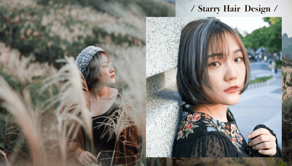 中山區髮廊推薦|歐美風手刷染。2020日韓染髮趨勢|Starry Hair Design|(文末8折優惠)
