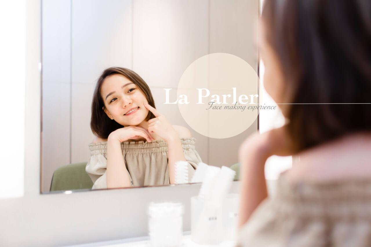 La PARLER帕蕾拉日式美容|有感拉提小臉魔法。溫感奇肌美容課程