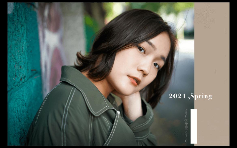 2021髮型趨勢 :肩上中短髮 &流行染髮髮色指南:慵懶黑茶棕 @中山站美髮StarryHair