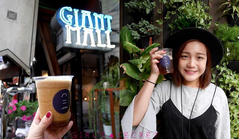 台中一中街 |common good氮氣啤酒咖啡 | 打狗酒業-氮氣飲品wukong