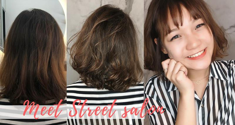 台中燙髮染髮推薦| 一中街道沙龍 |韓式髮根燙歐美手刷染Baby Light