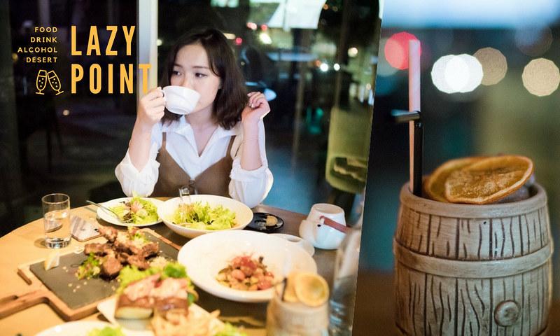 台北餐酒館酒吧|內湖Lazypoint | 浪漫約會餐廳。空中頂樓酒吧