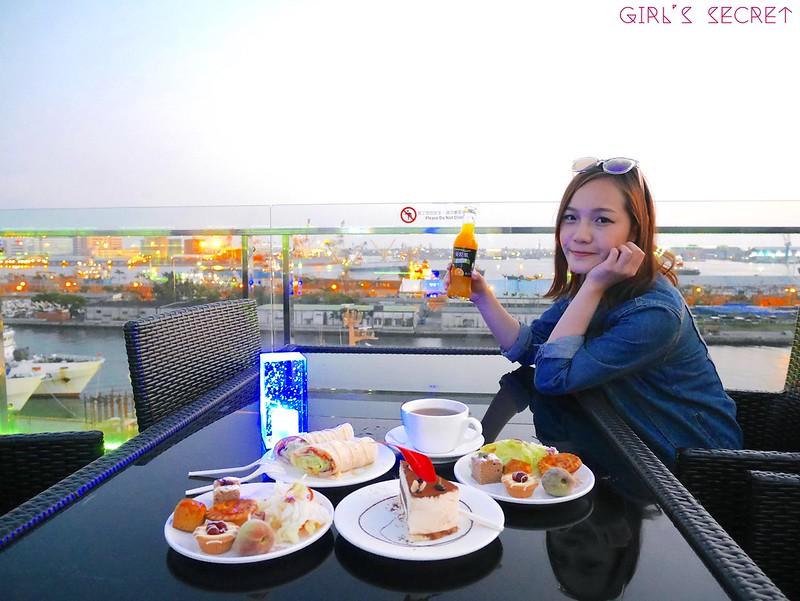 高雄夜景/景觀餐廳|璀璨星空sky bar |$299高雄港口無敵海景點心吃到飽