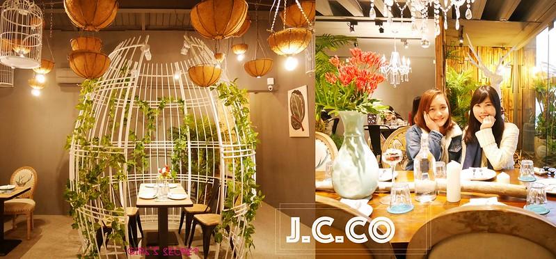 高雄鳳山美食餐廳|J.C co 藝術廚房|森林系夢幻餐廳 |童話風鳥籠座位
