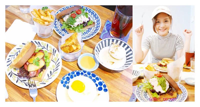 板橋/新埔早午餐。稜角室|創意三明治。IG熱門北歐清新文青風