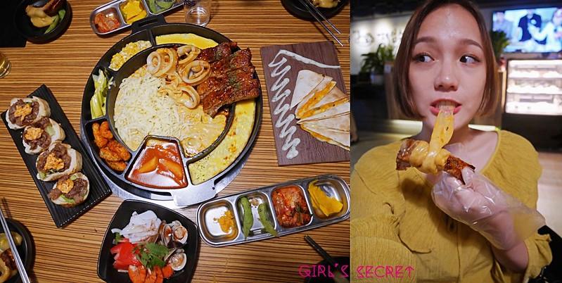 詹姆仕起司豬肋排|東區韓式排隊美食|(文末抽獎)邪惡起司肋排2017夏季新菜單