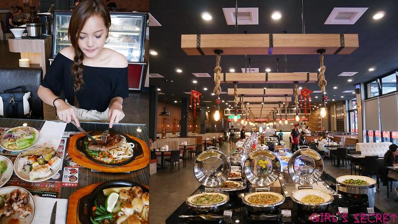 台中西區餐廳推薦|貴族世家鮮饌館|家人聚餐超大自助沙拉吧+現做料理吧
