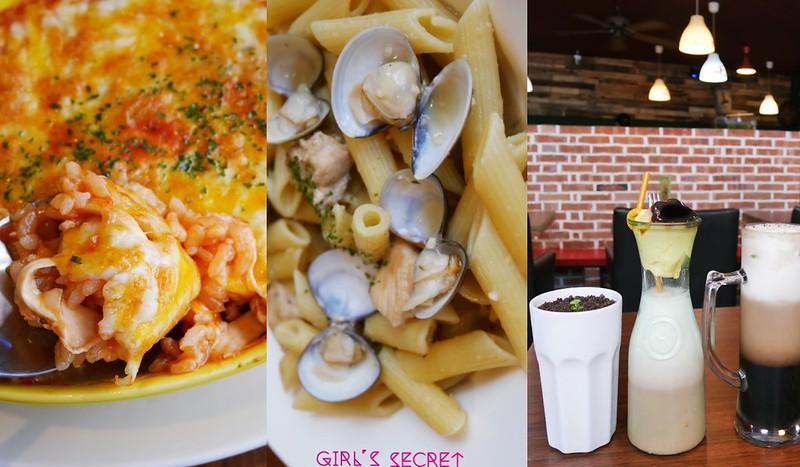 高雄火車站平價美食餐廳|派諾尼Pennoni義大利麵 |無限時/wifi