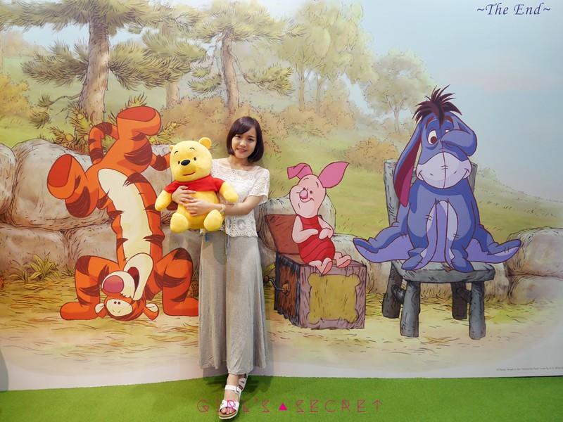 GS小文青 | 「友・你真好」小熊維尼特展 在中正紀念堂!跟著小熊維尼來場森林冒險吧