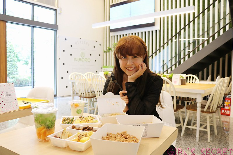 GS愛吃鬼| 內湖 | Nisoro Lohas | 夏日健康首選 ! 美味又健康的熱量調控餐