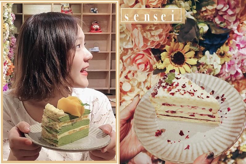 高雄甜點推薦|先生sensei 千層|每日限量手做千層蛋糕