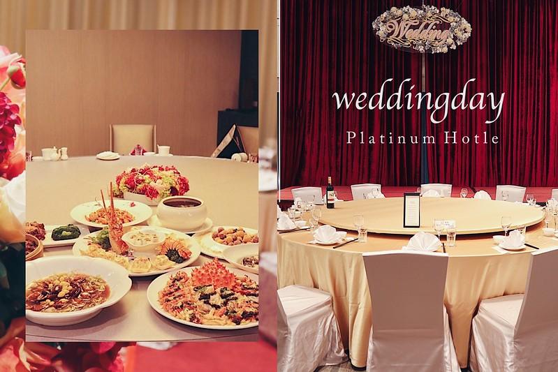 新北婚宴場地推薦|位於新店的五星級婚宴享受|白金花園酒店Platinum Hote|婚宴試菜/場地介紹