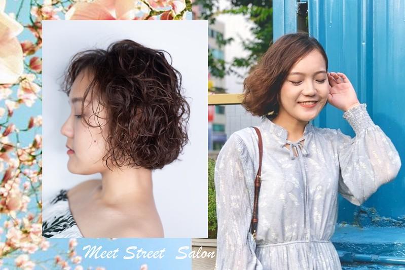 台中燙髮染髮推薦| 一中街道沙龍Meet Street salon|細軟髮救星。歐美隨性嘻皮捲