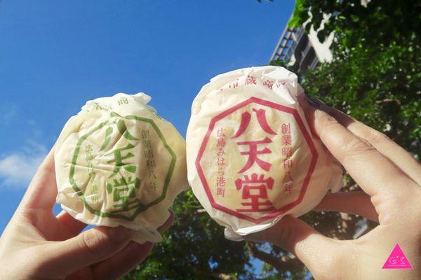 板橋 台北八天堂|雪融奶油麵包|日本排隊名店