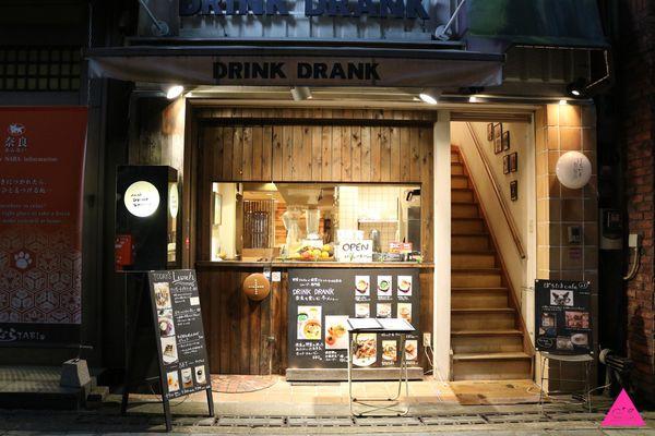GS愛日本| 奈良 | drink drank cafe | 日雜激推必來的輕食咖啡廳